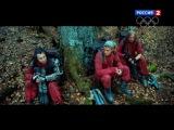 Обитаемый остров Фильм первый /+/  Фильм второй («Схватка») [2009] 2 in 1